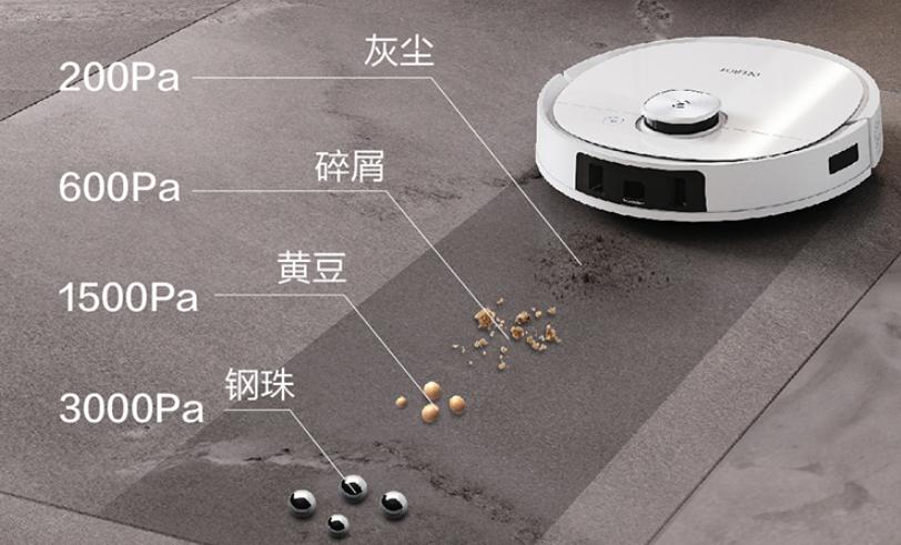 【扫地机器人】618性价比排行榜补贴整理
